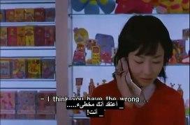 افلام كورية مترجمة