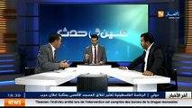 Ain wa Hadath    l avis des citoyens quant aux nouveaux privilèges demandés par les députés