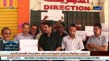 Bechar  les travailleurs d Air Algérie en grève