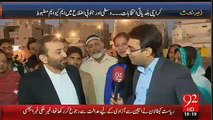 MQM Says Whole Karachi Is Our & Not Contesting Elections In 20% Areas In Karachi