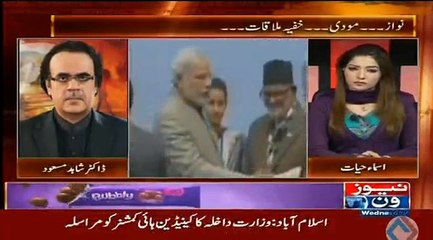 Dr Shahid Masood reveals more details about NS Modi secret meeting in Kathmandu last year and bashes NS