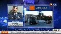 Lybie  les membres d un groupe terroriste exhibent des armes d assaut au cœur de la ville de Derna