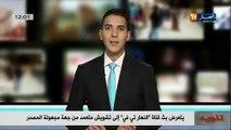 Pluies diluviennes sur les wilayas de l Ouest selon un Bulletin Météo spécial