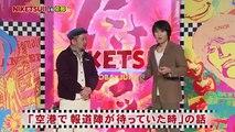 にけつッ!! 2015年11月1日 151101 【千原ジュニアとケンドーコバヤシによる二人だけのトーク番組】