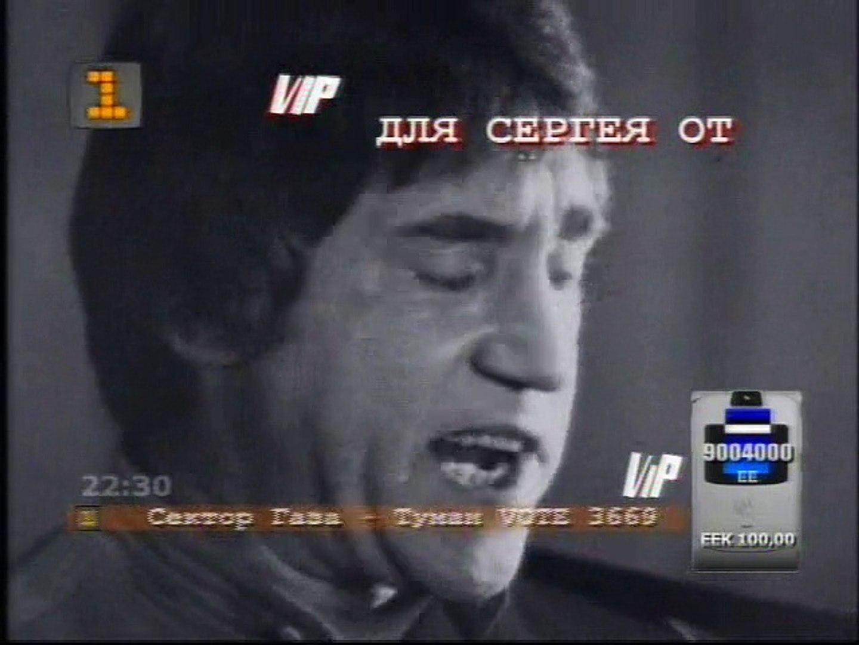 Высоцкий охота на волков 15-12-2006