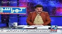 Jehangeer Tareen Ki Mubashir Luqman Ko Kharidne Ki Koshish