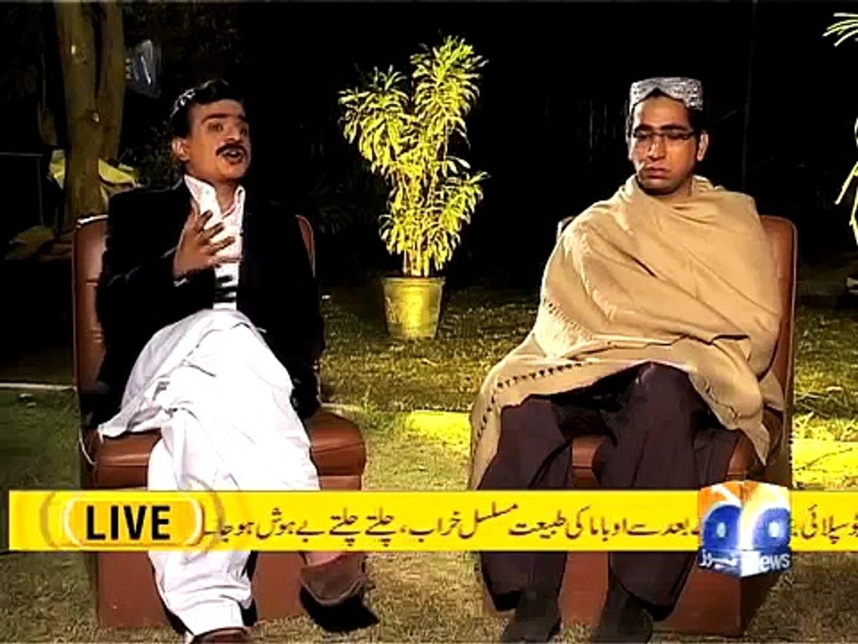 Gillani & Bilawal Bhutto Parody - Best Parody Ever by BNN
