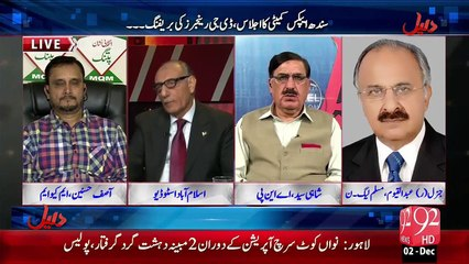 Daleel 02-12-2015 - 92 News HD