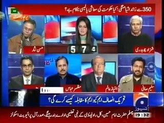 """""""Inn se Khair ki Tawaqo Mut Rukhain..."""" - Saleem Safi bash Ishaq Dar & Nawaz Sharif on imposing New Taxes"""