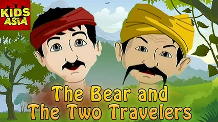 Tales Of Panchatantra | The Bear and The Two Travelers | Kids Animated Story | Kids Asia