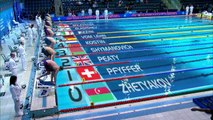 SESSION 3 - European Short Course Swimming Championships - Netanya 2015 (AUTO-RECORD) (2015-12-03 08:16:51 - 2015-12-03 11:09:10)