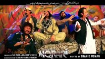 Pashto New Song 2016 Almas Khan Khalil Za Yar Yum Da Yarano Pashto HD Film 2016