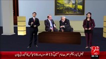 Bharti Wazeer-E-Kharja Ka Ainda Hafty Pakistan Ka Dora – 03 Dec 15 - 92 News HD