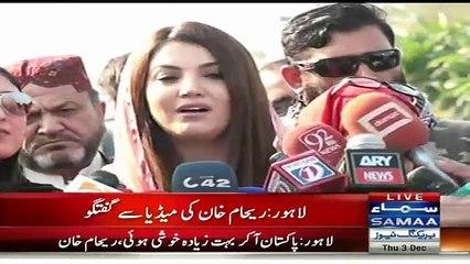 Reham Khan Media Talk After Reaching Pakistan � 3rd December 2015