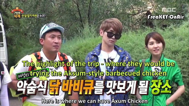 [eng] 140627 - 140725 Key @ MBC 7 Hungry House Guests ALL EPISODEs