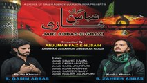 S. Qasim Abbas - New Devotional Song | Chacha Jaan Chacha Jaan - Jari Abbas E Ghazi