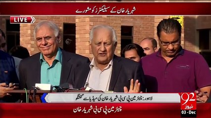 Chairman PCB Shahryar Khan  Press Conference  – 03 Dec 15 - 92 News HD
