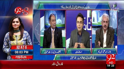 Baat Hai Pakistan Ki - 04th December 2015