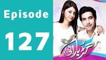 Guriya Rani Episode 127 Full on Ary Digital