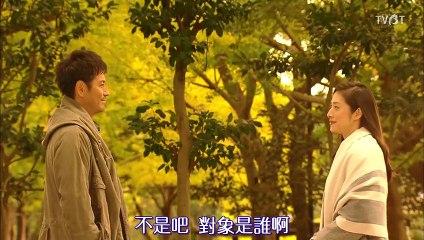 偽裝夫婦 第9集 Gisou no Fuufu Ep9