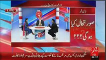 PTI has become a force, now neutral voters are voting for PTI, Fawad Chaudhry