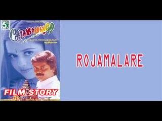 Rojamalare - Jukebox (Full Movie Story Dialogue)