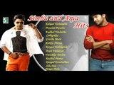 Simbu and Arya Hits Jukebox | Arya Hits | Simbu Hits | Arya and Simbu Hits