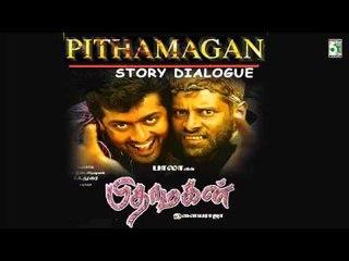 Pithamagan - Jukebox (Full Movie Story Dialogue)