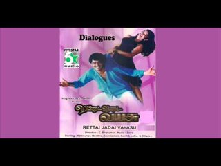Rettai Jadai Vayasu - Jukebox (Full Movie Story Dialogue)