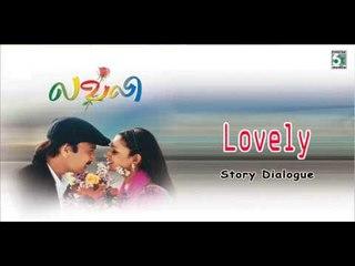 Lovely - Jukebox (Full Movie Story Dialogue)