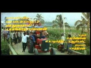Kaalaiyan Varaanda Seeri Varum Kaalai Tamil Movie HD Video Song