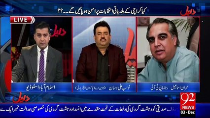 Daleel 03-12-2015 - 92 News HD