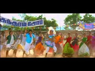 Poothu Siricha Mayandi Kudumbathar Tamil Movie HD Video Song
