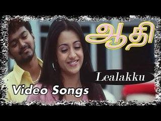 Lealakku Lealakku HD Video Song | Vijay Hits | Aathi | Vidyasagar