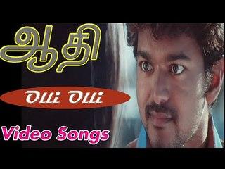 Olli Olli HD Video Songs | Aathi | Vijay Hits | Vidyasagar