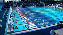 SESSION 5 - European Short Course Swimming Championships - Netanya 2015 (AUTO-RECORD) (2015-12-04 08:16:08 - 2015-12-04 09:58:47)