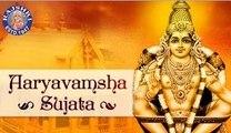 Aarya Vamsa Sujatha | Ayyappa Devotional Songs | Sri Swami Ayyaappa Bhajans