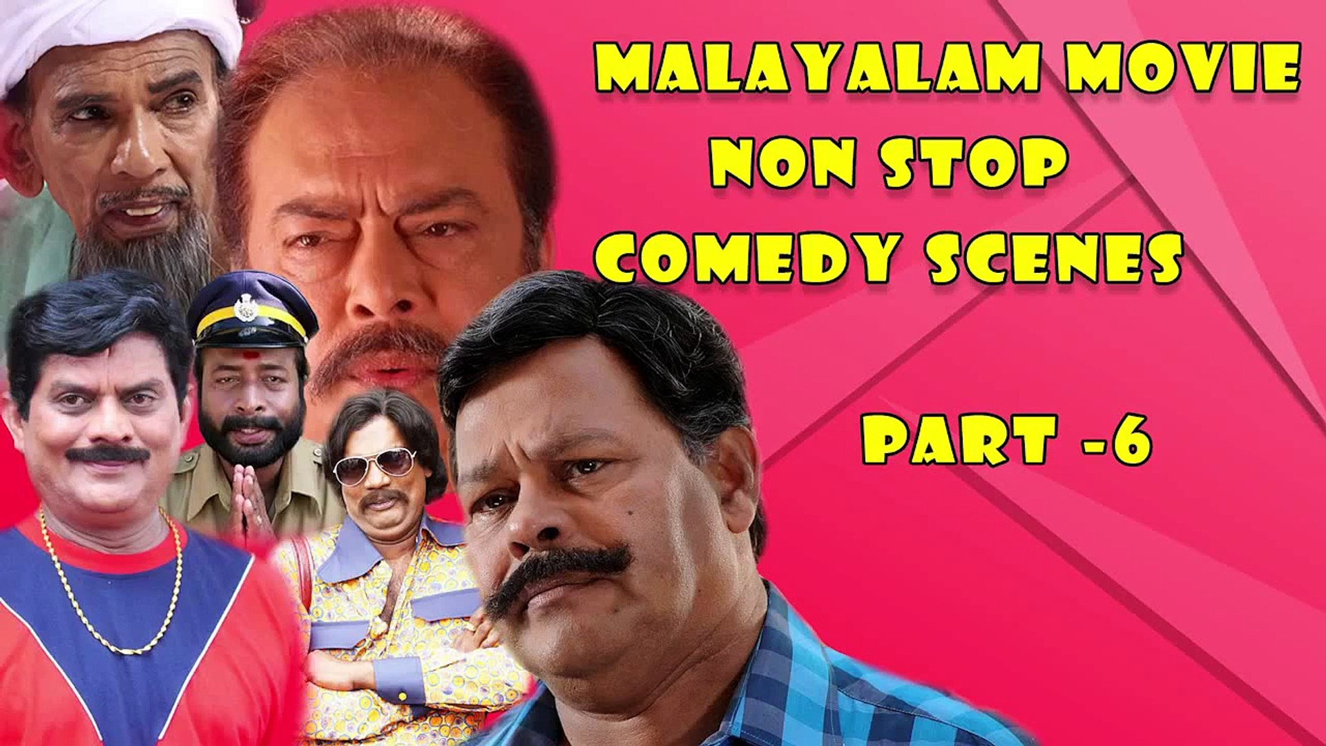 Malayalam Movie Non Stop Comedy Scenes 6 | Malayalam Comedy Scenes | Malayalam Movie Comed
