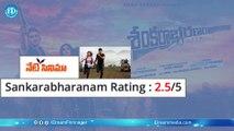 Sankarabharanam Movie Ratings - Nikhil    Anjali    Nanditha    Kona Venkat