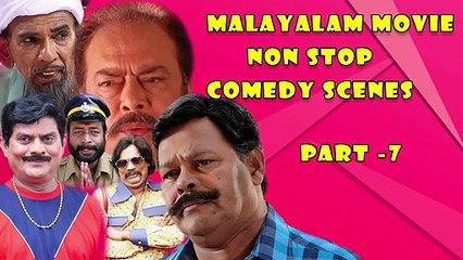 Malayalam Movie Non Stop Comedy Scenes 7 | Malayalam Comedy Scenes | Malayalam Movie Comed