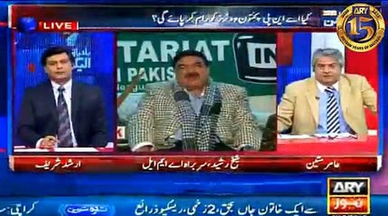 Nawaz Shareef Ruling Period is Just Embarrassment for Pakistan : Sheikh Rasheed