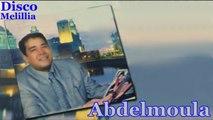 Abdelmoula - Sakrat Alfahm Tchok Alham - Official Video
