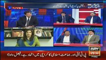Special Transmission On Ary  10 To 11 – 4th December 2015