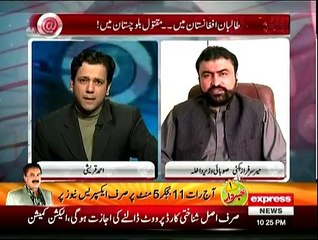 Q @ With Ahmed Qureshi - 4th December 2015