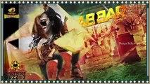 Airlift Hindi Movie  Teaser Review  Akshay Kumar  Nimrat Kaur  Lena  Bollywood Buzz @ 7