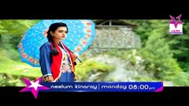 Neelum Kinaray  Hum Sitaray - Full Title Song Pakistani Drama 2015