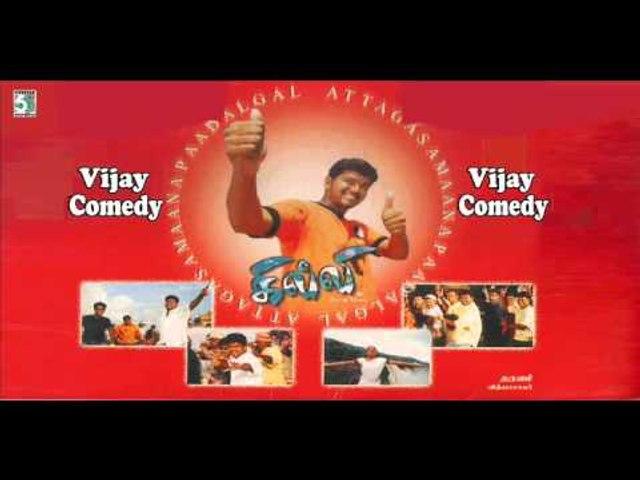 Gilli Tamil Movie   Comedy Audio Juke Box   Vijay