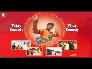 Gilli Tamil Movie | Comedy Audio Juke Box | Vijay