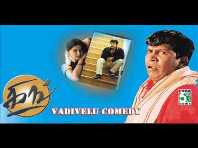 King Tamil Movie   Vadivelu Comedy   Audio Jukebox