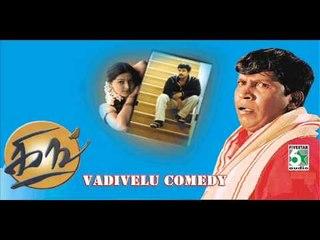 King Tamil Movie | Vadivelu Comedy | Audio Jukebox